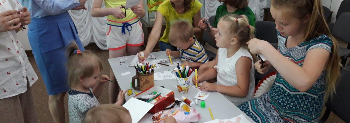 Проект «Летний отдых мама и детей 2019»
