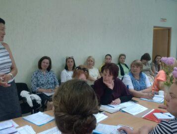 Рабочая встреча в центре социальной помощи семье и детям